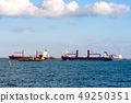 Logistic container ship at shipping yard 49250351