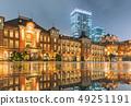 비가 오는 밤 도쿄역 마루 노우치 역사 49251191