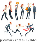 Business Competition, Business People Competing Among Themselves, Leadership and Benefits Vector 49251665