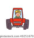 拖拉機 49251670