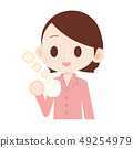 핑크 잠옷 여성 따뜻한 우유를 마신다 49254979