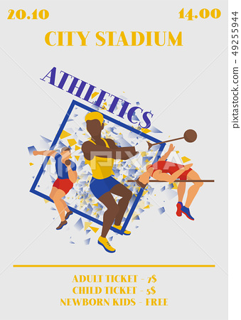 Competition poster. Athlete man vector illustration. Exercising male in different poses. Man figures