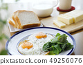 계란 후라이의 아침 49256076