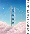 봄 하늘의 탑 49256318