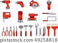 DIY工具 49258818