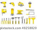 DIY工具 49258820