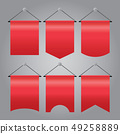 Pennant Template Hanging on Wall 49258889