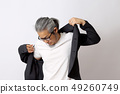 Dressing 49260749