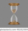 Sand hourglass clock 49262099