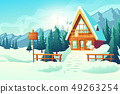Cottage house in winter mountains cartoon vector 49263254
