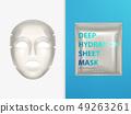Moisturizing sheet face mask realistic vector 49263261