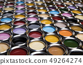 Group of tin metal cans with color paint 49264274