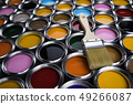 Paint brush, tin can and color guide samples 49266087