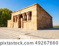 The Temple of Debod in Madrid, Spain 49267660