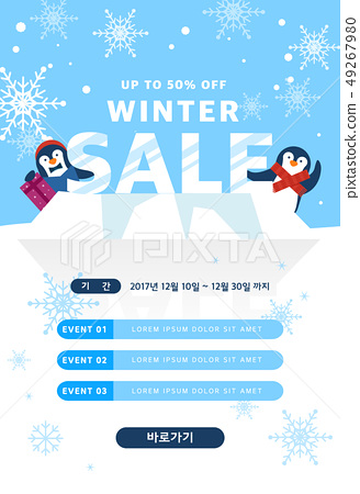 冬天購物例證 49267980