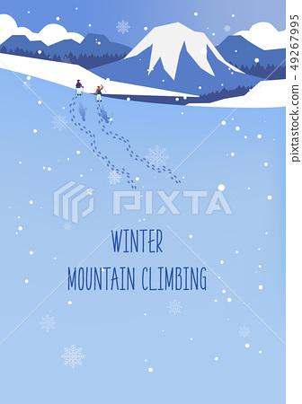 冬季旅行圖 49267995