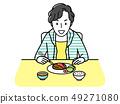 初中生吃米饭 49271080