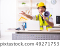 Male construction engineer working in the office  49271753