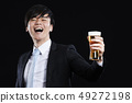 Businessman toast black back 49272198