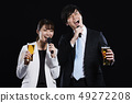 卡拉OK唱歌唱黑色背景 49272208