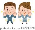Businessman businesswoman 49274820