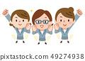 Business women team 49274938