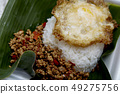 Fried pork basil with rice 49275756