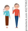 夫婦智能手機高級集合例證向量 49275962