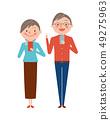 夫婦智能手機高級集合例證向量 49275963
