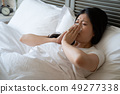 Cold flu season rest at home concept. 49277338