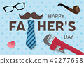 Happy Fathers Day greeting card. Happy Fathers Day poster. Vector. 49277658