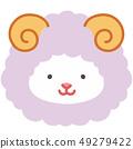 沒有羊線 49279422