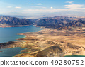 aerial view of grand canyon and lake mead 49280752