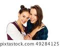 happy smiling pretty teenage girls hugging 49284125