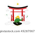 Visit Japan - colorful flat design style illustration 49287067