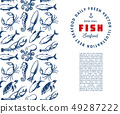 Underwater world vector template. Engraving seafood texture silhouette with logo template. Vector 49287222