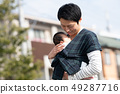 嬰兒家庭公園步行兒童保育兒童保健 49287716