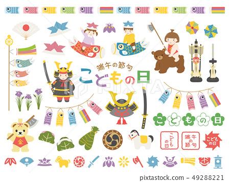兒童節插圖素材集 49288221