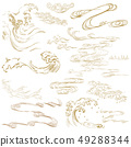 Japanese wave vector. Gold hand drawn line element 49288344