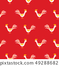Seamless pattern with cute roosters on red background. 49288682