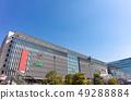 JR博多站福岡市博多區博多站中央1-1 49288884