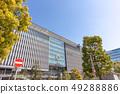 JR博多站福岡市博多區博多站中央1-1 49288886