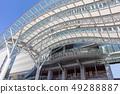 JR博多站福岡市博多區博多站中央1-1 49288887