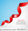 Vector banner in white and blue colors and waving ribbon with flag of Hong Kong. Template for poster 49288972