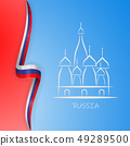 Illustration inscription Russia Moscow Kremlin and St. Basils Cathedral on background with the flag 49289500