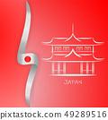 Set of Japanese symbols - national flag, multi-storied pagoda, flat cartoon illustration isolated on 49289516
