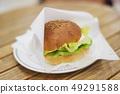 漢堡燙髮股票照片 49291588