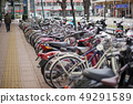 Bicycle park scenery in Matsuyama city perming stock photos 49291589