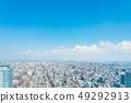 [Hokkaido] Urban landscape 49292913