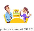 Couple baby talking 49298221